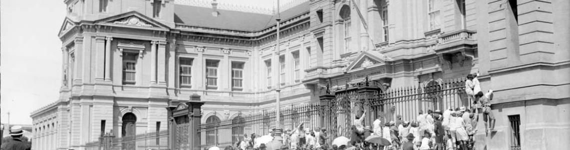 Imágenes históricas de la FMED
